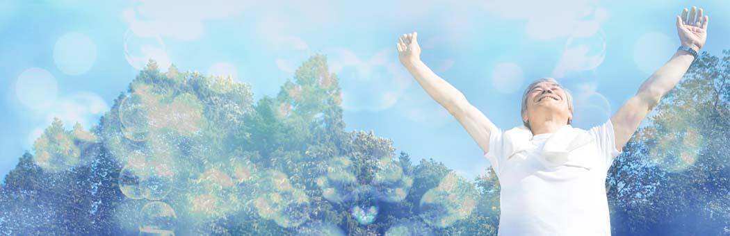 vanda ozon terapi